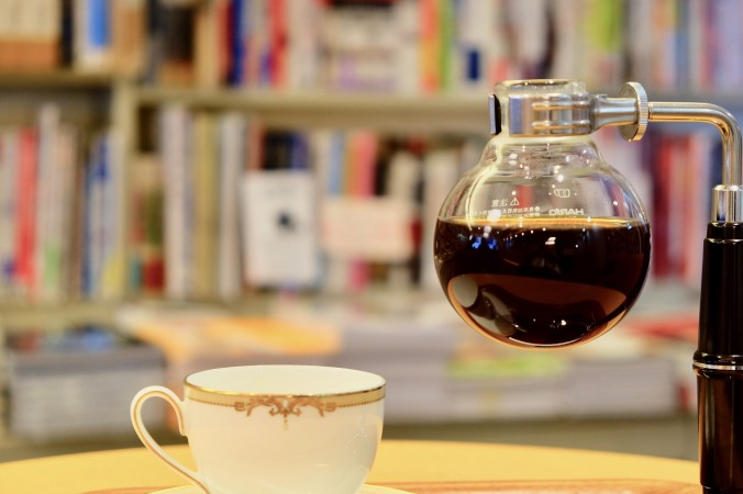 coffee books by t_watanabe